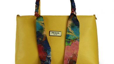 Photo of Online Ladies Handbags in Pakistan