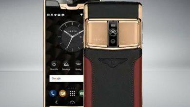 Photo of Online Best Dealing Vertu Aster P Price In India | Vertu Phones