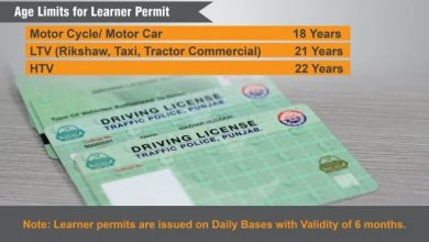 Photo of All about how you can renew driving license online