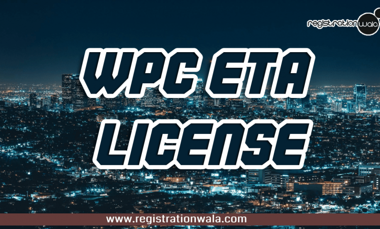 wpc certificate